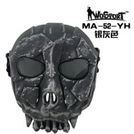 Wo Sport Desert Army Group Mask V1 (Round Mesh) Sliver