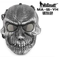 Wo Sport Desert Army Group Mask V4 (Round Mesh) Sliver