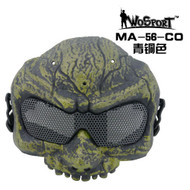 Wo Sport Desert Army Group Mask V5 (Round Mesh) Copper