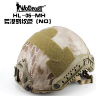Wo Sport FAST Helmet-MH Type (Without Hole) NOMAD