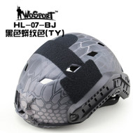 Wo Sport Fast Helmet-BJ Type (Rhombus Hole) TYPHON