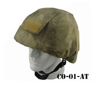 BV Tactical Helmet Cover A-tacs