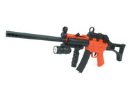 Cyma HY017C UMP Spring Powered Rifle BB Gun