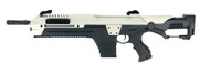CSI S.T.A.R XR-5 AEG Rifle in White - FG-1502-W