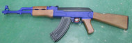 Cyma CM 022 Electric Semi Automatic AEG in blue
