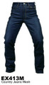 Kushitani EX 413 Leather Mesh Jeans