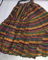Rainbow Lurex Skirt Yellow 32 Yards