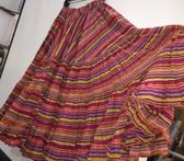 Rainbow Lurex Skirt Pink 32 Yards