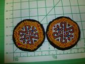 Identical Pair of Kuchi Medallions called Guls 3
