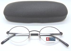 Prescription Glasses from The Old Glasses Shop Ltd