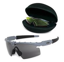 Oakley si ballistic m frame 2 0 strike lens for Miroir 220 review