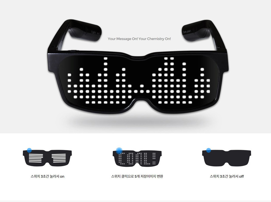 led-glasses-lcd-smart-lenses-bluetooth-app-sunglasses-shades-lenses Led Lights For Kitchens