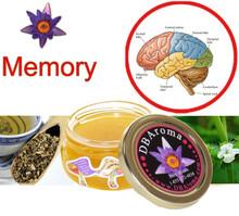 提高記憶力