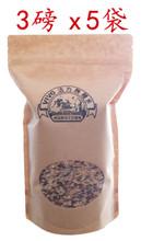 VivoRice美國微量元素活力無糖米 - 5袋裝