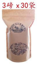 活力無糖米 買2箱送30磅
