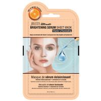 Brightening Serum Sheet Mask - Satin Smooth