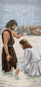 Baptism of Jesus Woven Banner