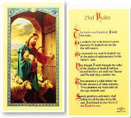 23rd Psalm Laminated Holy Card