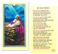 My Daily Prayer, Christ in the Garden Laminated Holy Card
