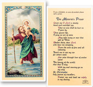 St. Christopher Motorist's Prayer Laminated Holy Card