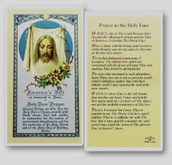 Veronicas Veil Prayer to the Holy Face Laminated Holy Card