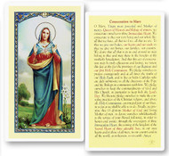 Consecration to Mary Laminated Holy Card