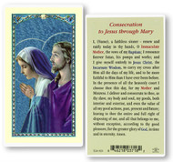 Consecration to Jesus Through Mary, Laminated Holy Card