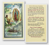 Words of  Our Lady of Guadalupe Laminated Holy Card
