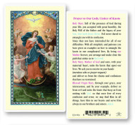 Our Lady Untier of Knots laminated holy card. Clear, laminated Italian holy cards with Gold Accents. Features World Famous Fratelli-Bonella Artwork.