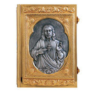 Book of Gospels Book Cover 3500