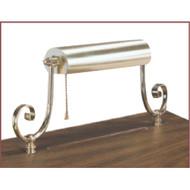 Brass Lamp - 1180