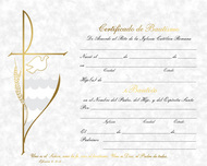 Certificado de Bautismo, Parchment Style