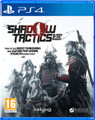 Shadow Tactics: Blades of the Shogun (Playstation 4) product image