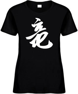DRAGON (Chinese Character Writing) Novelty T-Shirt