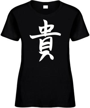 HONOR (Chinese Character Writing) Novelty T-Shirt
