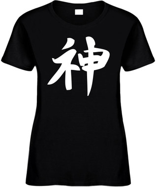 SPIRIT (Chinese Character Writing) Novelty T-Shirt