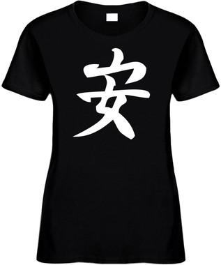 TRANQUILITY (Chinese Writing) Novelty T-Shirt