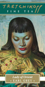 Tretchikoff Lady from Orient Fine Teas - Front of Box