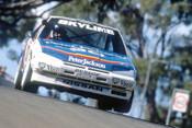87788  -  G. Fury / T. Shiel  -  Bathurst 1987 - 3rd  Outright -  Nissan Skyline - Photographer Ray Simpson