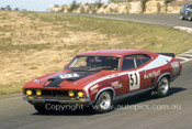 77055 - Bill OBrien Falcon XB  - Amaroo 1977 - Photographer Lance J Ruting