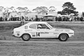 71257 - Kevin Bartlett / John Keran, Ford Capri V6 - Dulux Rally - Calder 15th August 1971 - Photographer Peter D'Abbs