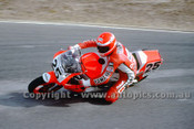 88301  - Mick Doohan, Yamaha - Superbikes Symmons Plains 1988 - Photographer Ray Simpson