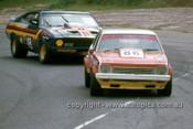 78056 - B. Kallawk, Holden Torana & M. Carter, Falcon - Amaroo Park 1978 - Photographer Neil Stratton
