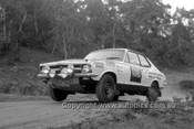 71961 - Warren Blain & Barry Lake, Torana - KLG Rally 1971 - Photographer Lance J Ruting