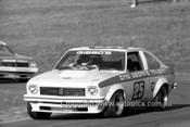 78063 - Fred Gibson, Torana A9X - Oran Park 1978 - Photographer Lance J Ruting