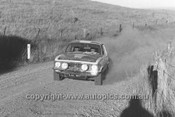 70984 - Colin Bond, Holden Torana - 1970 Southern Cross Rally