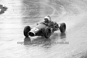 64566 - Harry Lefoe, Argit - Hume Weir 20th September 1964 - Photographer Bruce Wells
