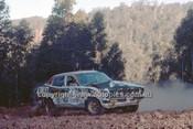 779449 - Yoshio Iwashita & Yoshimasa Nakuhara, Datsun 210 - 1977 Southern Cross Rally - Photographer Lance J Ruting