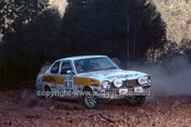 779458 - Frank Neale  &  Brian McGuirk, Mitsubishi Lancer - 1977 Southern Cross Rally - Photographer Lance J Ruting