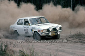 779473 - Paul Bramble  &  Chris Wheatlet, Mitsubishi Galant - 1977 Southern Cross Rally - Photographer Lance J Ruting